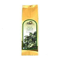 Чай бирюзовый Зеленый Те Гуан Инь отборный 25 г