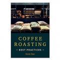 """Книга """"Coffee Roasting: Best Practices"""" Scott Rao"""