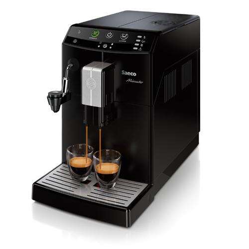 Капсульная кофемашина в подарок при покупке кофе 97