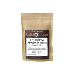 Ethiopia Abyssinian Mocca Natural