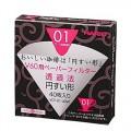 Фильтр бумажный Hario V60 01 Paper Filters