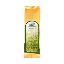 Чай зеленый Би Ло Чунь 2 25 г
