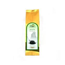 Чай бирюзовый Да Хун Пао Светлый 25 г